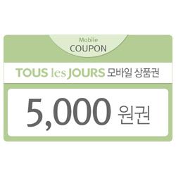모바일상품권 5천원권